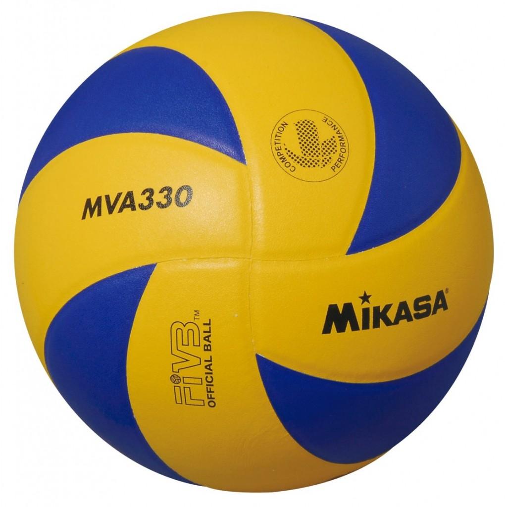 Lopta za odbojku Mikasa MVA 330, odbojkaška lopta Mikasa MVA 330