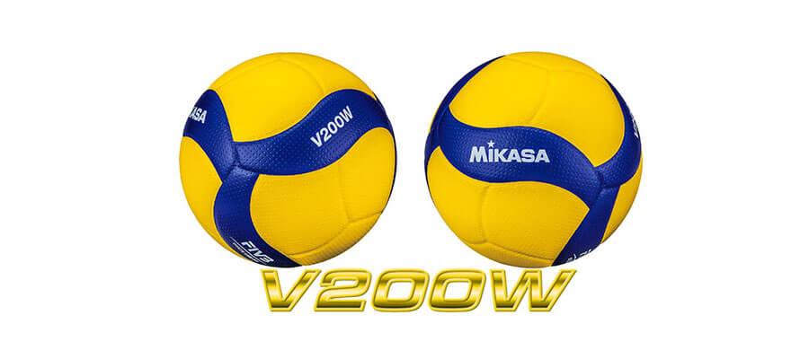 Počinje era Mikasa V200W, nove službene FIVB lopte
